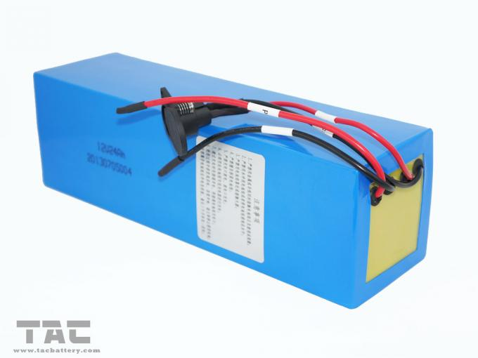 12v 24ah battery pack